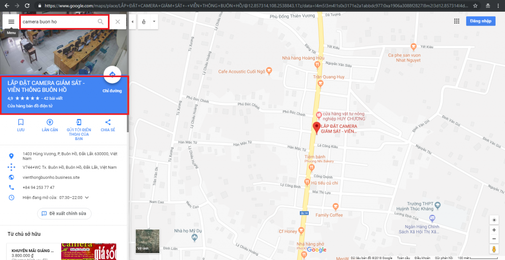 seo maps